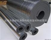 橡塑保温板_供应各种规格保温材料橡塑板 b1级橡塑 保温效果好 -