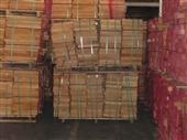 木质工艺品_红榉 短料 齐边板材 适合加工玩具 木质工艺品 -