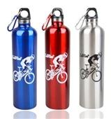 自行车保温水壶_保暖保冰双层水壶450ml自行车运动骑行 -