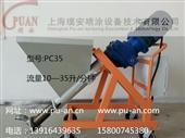 喷涂机-隧道防火涂料专用喷涂机-喷涂机尽在-上海璞安喷涂设备技术www.yabovip13.cpm