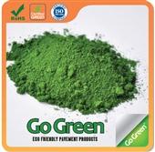 石油沥青-绿色颜料 彩色沥青专用颜料 无毒环保耐高温颜料-石油沥青尽在-...