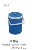 送餐保温箱_保温箱 塑料保温桶 送餐 厂家批发冷藏 -