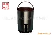 不锈钢奶茶保温桶_不锈钢奶茶保温桶12l保鲜冰桶保鲜桶奶茶桶咖啡色黑色红色绿色 -