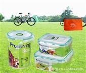 户外旅行用品_密封保鲜盒 车载软体冰箱户外旅行 -