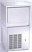 澳柯玛制冰机_澳柯玛制冰机20公斤 亿金代理 ——全国热卖 -