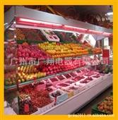 保鲜冷藏设备-水果保鲜冰柜 广州冷藏展示柜 东莞超市水果保鲜冷柜 制冷设备-保鲜...