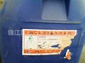 苯丙乳液_北京乳液_北京东方苯丙乳液c-992 -