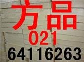 聚氨酯保温板_生产聚氨酯保温板_专业生产聚氨酯保温板 -
