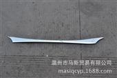 ix35后饰条_10 新途胜 后饰条汽车尾箱后备箱防擦防刮电镀装饰 -