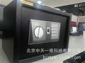 指纹保险柜_国内首款活体半导体指纹数码保险柜 保密柜 -
