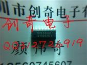 集成电路(IC)-BISS0001 人体红外报警器专用芯片 100%原装正品の可...