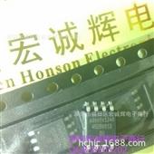 集成电路(IC)-存储器IC  AT45DB081D-SU存储器IC    打字...