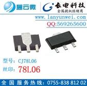 集成电路(IC)-CJ78L06 78L06 三端稳压管 长电代理 原厂直销 长...