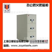 保险柜-供应一小时防火文件柜/安全柜/保险柜 批发供应-保险柜尽在-上海...