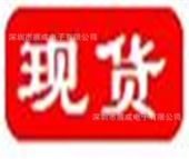 集成电路(IC)-展成    MCP6142 【样品,发票,假一赔十】-集成电路...