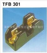保护器件-TFB-301原装台湾天得TEND正品保险丝座假一赔十!-保护器件尽在...