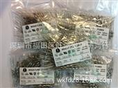 保护器件-快断带引线玻璃保险丝管250V 3A 3.6*10双帽 旺凯发现货热卖...