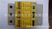 保护器件-熔断器座  CBPM650YPV-保护器件尽在-深圳市森创灿升...