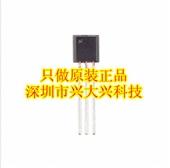集成电路(IC)-LM385BLP-1.2/2.5      原装正品 优势货源...