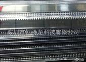 集成电路(IC)-MC34118L    一级代理   原装进口   大量现货 ...