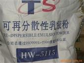批发采购苯丙乳液-可再分散乳胶粉批发采购-苯丙乳液尽在批发市场-广州市淇...