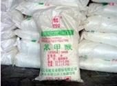 工业级苯甲酸_供应国标工业级批发价格 量大优惠 -