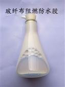 批发采购苯丙乳液-优惠供应玻纤定位阻燃胶批发采购-苯丙乳液尽在批发市场-...