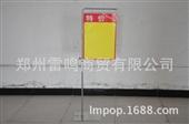 展示架-专业销售 优质T型架 POP海报展示架 POP广告架 落地L型架-展示架...