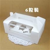 纸盒-【华信天诚】韩式纯白6粒手提纸杯蛋糕盒 西点盒马芬盒送内托1个-纸盒尽在阿...