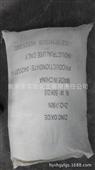 锌氧化物-厂家直销生产氢氧化钡脱硫用90%氧化锌-锌氧化物尽在-衡阳市军...