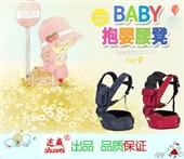背婴带、妈咪包-婴儿背带宝宝双肩抱婴腰凳 儿童多功能背包带外出必备一件代发-背婴...