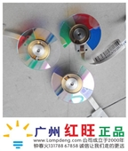 投影机色轮_toshiba东芝-背投电视色轮-供应各种projector-color wheel -
