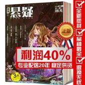 塑料袋包装_招商加盟批发全新塑料袋包装 已售完 -