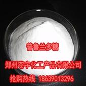 批发采购增稠剂-供应普鲁兰多糖量大优惠 食品级增稠剂批发采购-增稠剂尽在...