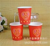 纸杯-婚庆用品厂家 批发一次性加厚喜庆结婚纸杯 广告定制印刷-纸杯尽在-...