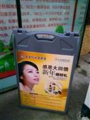 展示架-户外注水A字形海报架-展示架尽在-青岛新天朗广告器材www.yabovip13.cpm