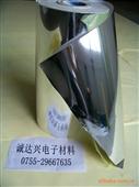 显示器件-供应不透光亮银龙-显示器件尽在-深圳市诚达兴电子材料有限公司