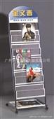 广告展示架_hx-2a杂志展示 广告展示架 报刊架 杂志架 -