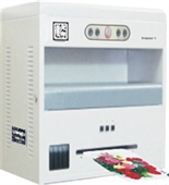 万能彩印机_超值让你赚翻的美尔印万能彩印机可印刷茶杯 -