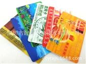 定制卡_定做卡_定制定做 3dvip卡 ic卡 信用卡 欢迎咨询 -