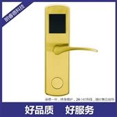 电子感应锁_酒店锁 电子感应锁 室内门 ic一体 /家用 -