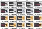 酒店电子锁_miwa锁具 日本美和锁具 感应ic卡--alvh -
