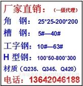 H型钢-厂家直销Q235CH型钢 400*200*8*13H型钢 热轧H型钢-H...