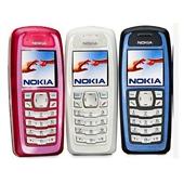 手机-大量批发3100礼品促销手机 老人备用手机 低价手机批发-手机尽在...