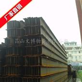 厂家型钢_h型钢 q235q345h型钢 100*50 100*100-200*100*5.5 规格齐全 -