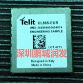其他RF模块-供应Telit 3G模块UL865-其他RF模块尽在-深圳...