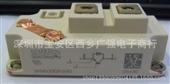 集成电路(IC)-MG323 MG323-B全新原装 GSM/GPRS模块-集成...
