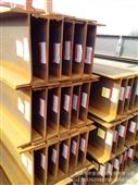 H型钢-现货供应天津H型钢冷拔H型钢 H型钢的用途100%品质保证量大优惠-H型...