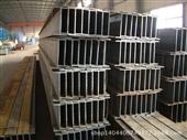 H型钢-建筑H型钢   H型钢  Q235B H型钢 规格齐全-H型钢尽在阿里巴...