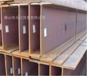 H型钢-【大川】h型钢 热轧h型钢 q235 q345 国标非标规格齐全-H型钢...